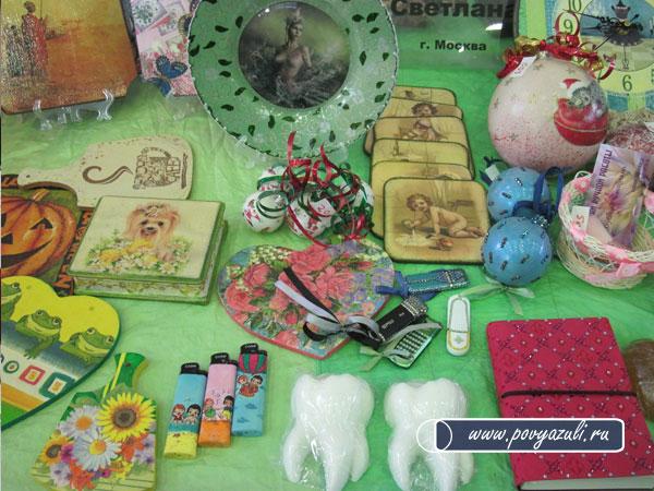ВВЦ выставка Город Творчества 11-13 мая 2012
